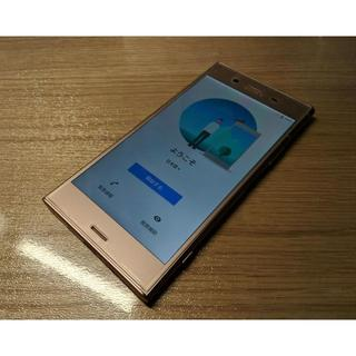 SONY - 極美品 SONY Xperia XZ1 ピンク SIMフリー