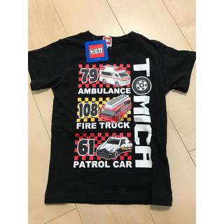 Takara Tomy - 新品 未使用 トミカ 半袖 Tシャツ 130