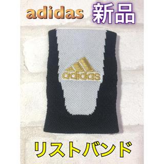 アディダス(adidas)のadidas アディダス 野球 リストバンド 片手入り(バングル/リストバンド)