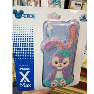 ステラ・ルー - 【新商品】香港ディズニーステラルーiPhoneXS Maxケース