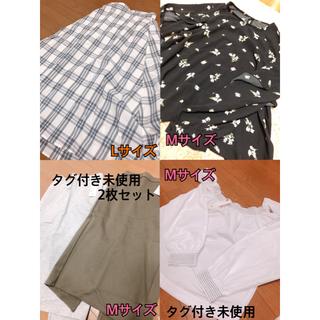 ジーユー(GU)のGU10点セット☆タグ付き未使用&試着のみ美品(ひざ丈スカート)
