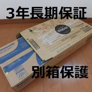 Panasonic - ★3年長期保証★Panasonicブルーレイ DIGA DMR-BRT1030