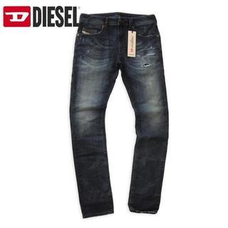 ディーゼル(DIESEL)の新品 DIESEL JOGG JEANS ジョグ THAVAR-NE W32(デニム/ジーンズ)