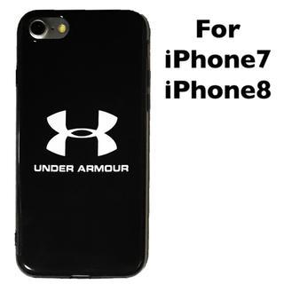 アンダーアーマー(UNDER ARMOUR)のiPhone7 iPhone8 ケース アンダーアーマー(iPhoneケース)