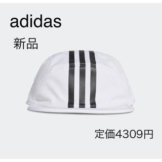アディダス(adidas)の新品 adidas アディダス キャップ TECH 3 STRIPES CAP(キャップ)