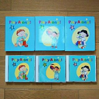 Disney - DWE プレイアロング DVD CDセット