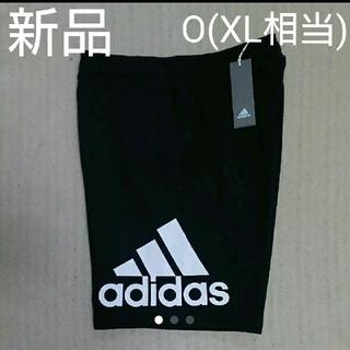 【新品・タグ付き】adidas アディダス ハーフパンツ O(XL相当)