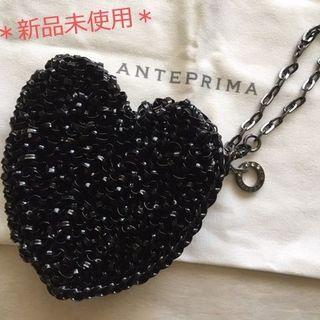 アンテプリマ(ANTEPRIMA)の♪【半額以下】新品*アンテプリマ☆ハート型バッグチャーム・ワイヤーポーチ☆黒色♬(チャーム)