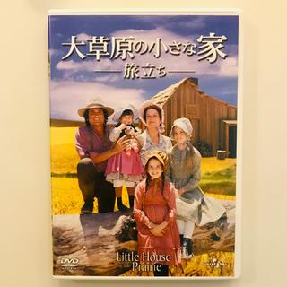 【ほぼ新品】大草原の小さな家DVD(TVドラマ)