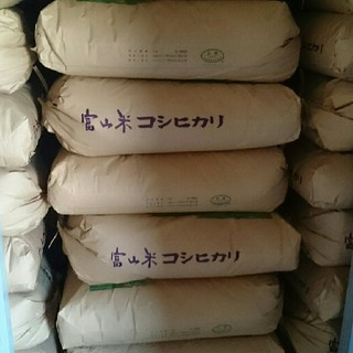 H30年産富山県産1等米(検査済)コシヒカリ玄米20㎏