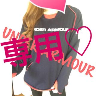 アンダーアーマー(UNDER ARMOUR)のアンダーアーマー♡薄手トレーナー♡LG♡(トレーナー/スウェット)