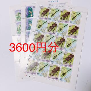 【額面3600円分】 切手 60円切手 3シート 額面割れ