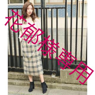 ローリーズファーム(LOWRYS FARM)のタータンチェックタイトスカート(ロングスカート)