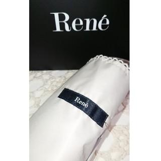 ルネ(René)のお値下げ【新品・未使用】ルネ ノベルティ 晴れ・雨兼用 折り畳み傘(ノベルティグッズ)