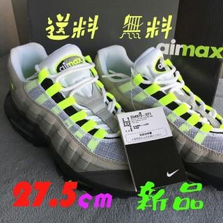 NIKE - NIKE AIR MAX エアーマックス95 27.5