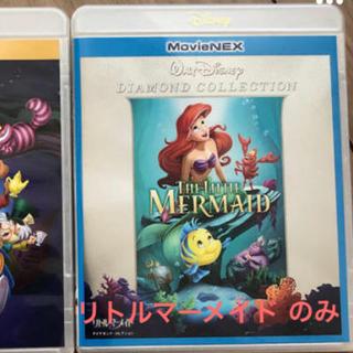 ディズニー(Disney)のリトルマーメイド  アリス アリエル DVD ディズニー(キッズ/ファミリー)