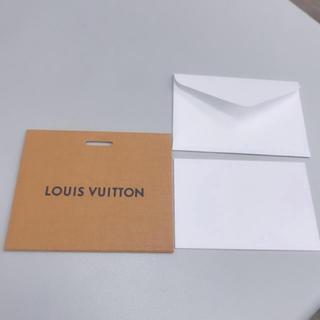 ルイヴィトン(LOUIS VUITTON)のレターセット ヴィトン(その他)