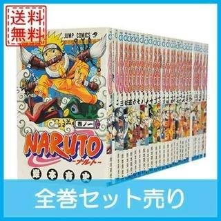 シュウエイシャ(集英社)の【送料込み・全巻セット】NARUTO(ナルト)1~72巻セット☆(全巻セット)