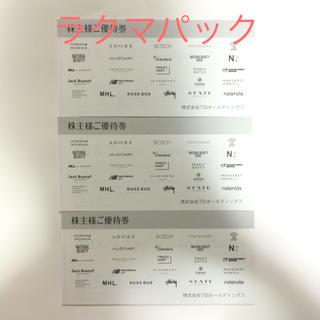 ステューシー(STUSSY)のTSI 株主優待(ショッピング)
