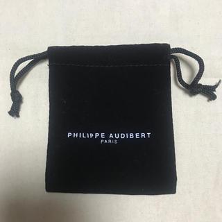 フィリップオーディベール(Philippe Audibert)の★ フィリップオーディベール アクセサリー 保管袋 ★(ショップ袋)