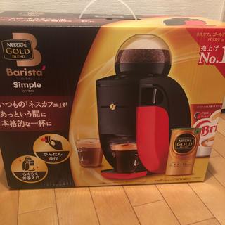 Nestle - ネスカフェ バリスタ シンプル