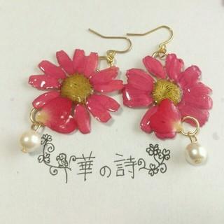 ピンクのお花とハートのピアス(ピアス)