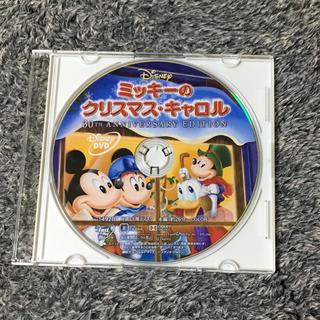 ディズニー(Disney)のミッキーのクリスマス・キャロル 30th Anniversary DVD(アニメ)