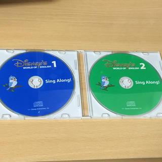 ディズニー(Disney)の DWE シングアロング1 2 CD 歌バージョン ディズニー英語システム(知育玩具)