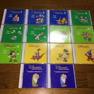 ディズニー英語システム CD story and songs メインプログラム(知育玩具)