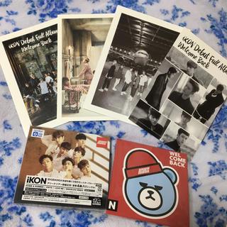 アイコン(iKON)のiKON CD&カード(K-POP/アジア)