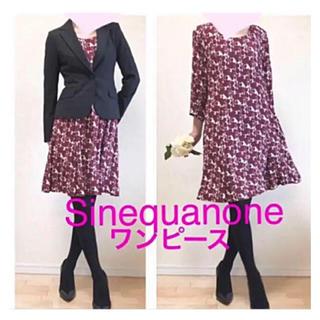 Sinequanone - 【Sinequanone】フランス製 涼しい♡花柄ワンピース L 七分袖
