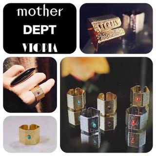 マザー(mother)の完売品 VTOPIA♡RING maiden mame roku 6 toga(リング(指輪))