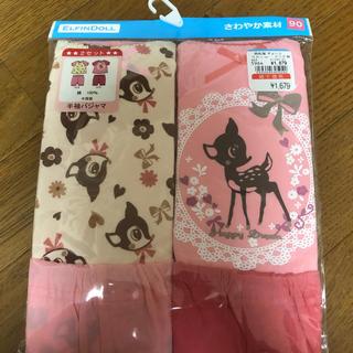 西松屋 - 女の子 半袖パジャマ 90