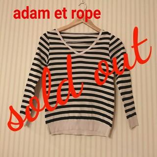 アダムエロぺ(Adam et Rope')のadam et rope ☆ ボーダー カットソー(カットソー(長袖/七分))