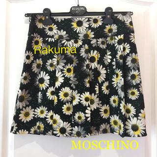 モスキーノ(MOSCHINO)のモスキーノ  プリーツスカート  40(ひざ丈スカート)