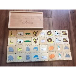 アニマルマッチ 木製 32ピース 絵合わせ だいわ(知育玩具)