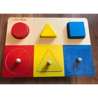 ベビーパーク  型はめ ゲーム 知育(知育玩具)