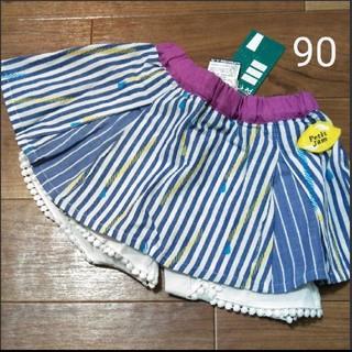 プチジャム(Petit jam)の新品 プチジャム ストライプスカパン(ブルー)90(スカート)