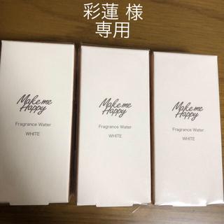 キャンメイク(CANMAKE)のCANMAKE 香水 ホワイト 3本セット 新品未使用 (香水(女性用))