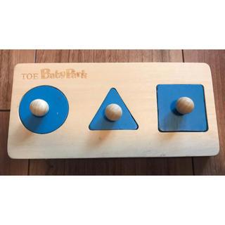 ベビーパーク  型はめ ゲーム(知育玩具)