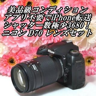 Nikon - ★シャッター数極少3680★アプリ不要でiPhone転送★ニコン D70s