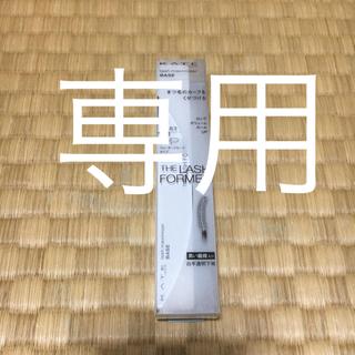 未開封 ケイト ラッシュ マキシマイザーN EX-1 まつ毛用化粧下地
