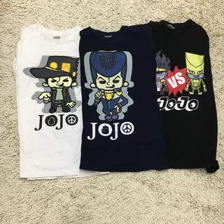 しまむら - しまむら ジョジョ コラボTシャツ3枚セット