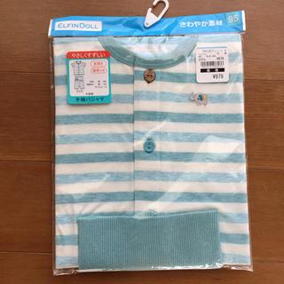 ニシマツヤ(西松屋)の半袖パジャマ 新品未使用(パジャマ)