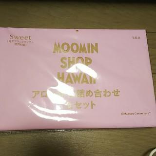 sweet  1月号付録