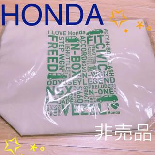 ホンダ(ホンダ)の【新品】HONDA オリジナル2WAYトートバッグ保冷機能付き(エコバッグ)