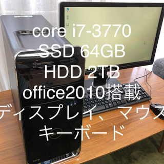 DELL - xps8500 i7-3770 office2010 ゲーミングPC