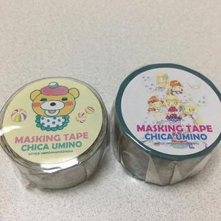 ハクセンシャ(白泉社)の3月のライオン マスキングテープ(テープ/マスキングテープ)