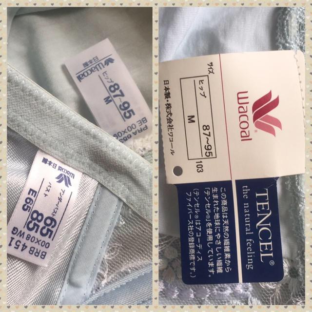 Wacoal(ワコール)の☆elekoko様専用☆ワコール 水色ブラジャー&ショーツ✴︎E65/M✴︎ レディースの下着/アンダーウェア(ブラ&ショーツセット)の商品写真