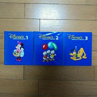 ディズニー(Disney)のDWE 旧子役 ストレートプレイDVD ブルー3枚(知育玩具)